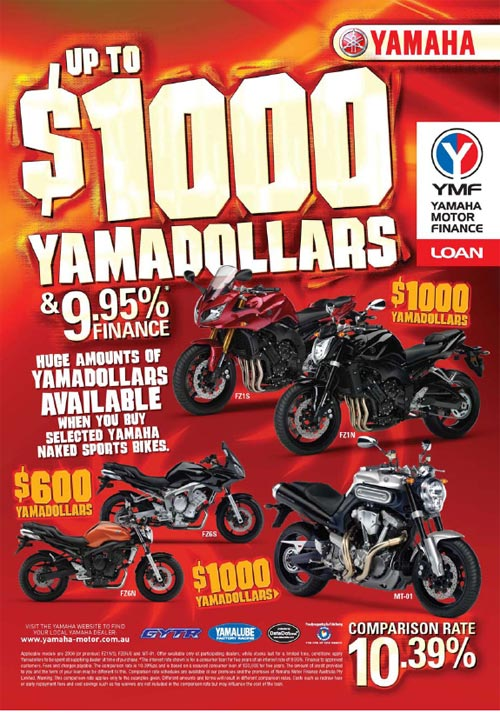 Yamaha naked bike discount offer