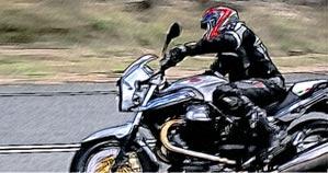 moto-guzzi-1200-sport4V-s