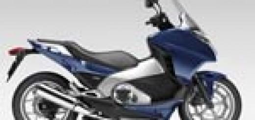 honda-integra-scooter-s
